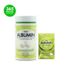 เมื่อชื้อ 7day7d Egg Albumin โปรตีนไข่ขาวชนิดเม็ด แถมฟรี 10 เม็ด