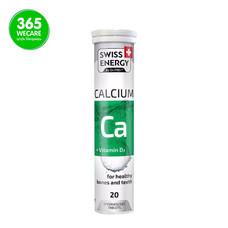 Swiss Energy Calcium+D3 20.เม็ดฟู่ แคลเซียมเม็ดฟู่ ดูแลสุขภาพ ข้อ กระดูก และฟัน ด้วยแคลเซียม