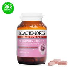 Blackmores Cranberry 15000 + C แบล็คมอร์ แครนเบอร์รี่ 60 เม็ด