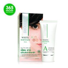SMOOTH-E WHITE Babyface serum 0.4 ออนซ์