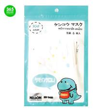 KENKOU Face Mask Kid หน้ากากอนามัยสำหรับเด็ก ราคา 5 ซอง(30ชิ้น)