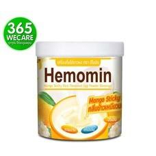 HEMOMIN ไข่ขาวผง กลิ่นข้าวเหนียวมะม่วง 400g. โปรตีนไข่ขาวชนิดผง(26930)