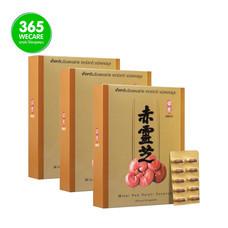 ราคาพิเศษ 3 กล่อง เห็ดหลินจือแดงญี่ปุ่นสกัด MIKEI RED REISHI 60x3 เม็ด แถมฟรี 10 แคปซูลทุกกล่อง