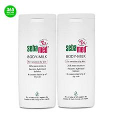 Sebamed Body milk 200 ml.1แถม1 ซีบาเมด บอดี้ มิลล์