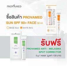 โปรวาเมด PROVAMED Sun SPF50+ Face 30 g.(white)