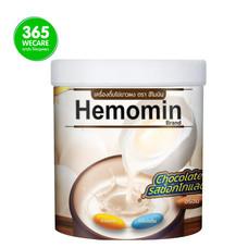 HEMOMIN ไข่ขาวผง รส Chocolate 400 g.