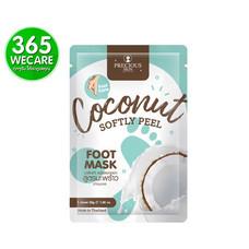 Precious Skin Coconut Softly Peel Foot Mask 30 g. เขียวฟ้า บำรุงเท้านุ่ม ลดความแห้งกร้าน เติมความชุ่มชื้นให้กับ ผิวเท้า(27456)365wemall