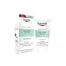 Eucerin Pro Acne Solution Cleansing Gel 20 ml.