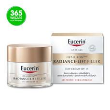 EUCERIN Hyaluron Radiance-Lift Day Cream 50 ml. บำรุงผิวหน้าและบริเวณลำคอ ผสมสารป้องกันแสงแดด สูตรกลางวัน