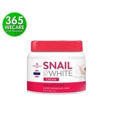 Precious Snail Body White Cream 200 g. ชมพูเข้ม ครีมบำรุงผิวกายสูตรเข้มข้น (27508)365wemall