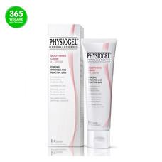 ฟิสิโอ PHYSIOGEL AI cream