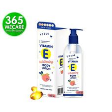 Precious Vitamin E Whitening Body Lotion 230 ml. โลชั่นสูตรฟื้นคืนผิวอ่อนเยาว์ ปรับสีผิวที่หมองคล้ำ ให้เปล่งประกาย กระจ่างใส (27464)365wemall