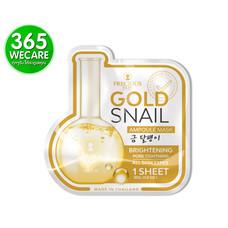 Precious Skin Gold Snail Ampoule Mask 30 g. ทอง ขจัดริ้วรอยและฟื้นฟูสภาพผิว (27450) 365wemall
