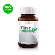 VISTRA ZINC 15 mg 45 เม็ด