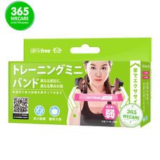 Comefree Mini Band Pink ยางยืดออกกำลังกาย สีชมพู