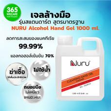 NURU Alcohol Hand Gel 1000 ml. เจลล้างมือรุ่นสแตนดาร์ด สูตรมาตรฐาน  ลดการสะสมของแบคทีเรีย