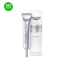 EUCERIN Hyaluron - Filler Eye