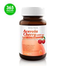 ราคาพิเศษ VISTRA Acerola Cherry 1000 mg. 45 Tablets วิตามินซีธรรมชาติ ดูแลผิวเสริมสร้างคอลลาเจน 365wemall