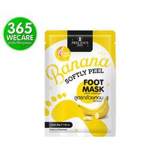 Precious Skin Banana Softly Peel Foot Mask 30 g. เหลือง บำรุงเท้าแตกให้เรียบเนียน ด้วยสารสกัดจากกล้วย(27458)365wemall