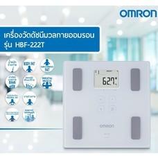 OMRON เครื่องวัดไขมัน+มวลกล้ามเนื้อ HBF-222T