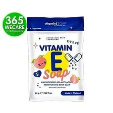 Precious Vitamin E Soap 80 g. สบู่วิตามินอี ทำความสะอาดผิวกาย ปกป้องผิวจากอนุมูลอิสระ ช่วยให้ผิวกระจ่างใส(27459)365wemall