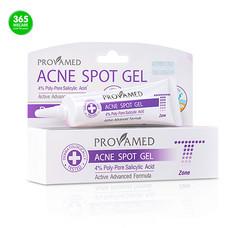 โปรวาเมด PROVAMED Acne Spot Gel