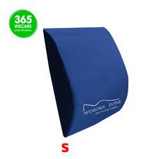MEDEE เบาะพิงหลัง Size S (38x33cmหนา6.5cm)