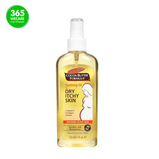 PALMERS Cocoa Butter Soothes Itchy Skin 150ml.