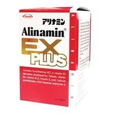 ALINAMIN EX PLUS 120 เม็ด อะลินามิน เอ็กซ์ พลัส
