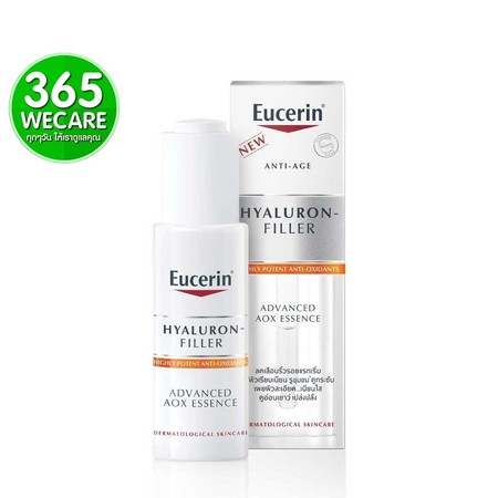 Click for other views สินค้าใหม่ EUCERIN Hyaluron - Filler Advanced AOX Essence 30ml.(27430)wemall