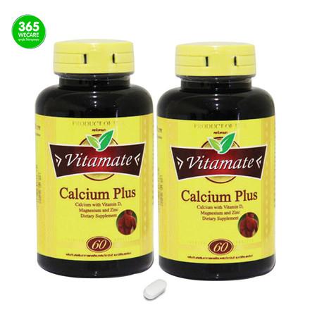 แพ็คคู่ ไวตาเมท Vitamate Calcium Plus
