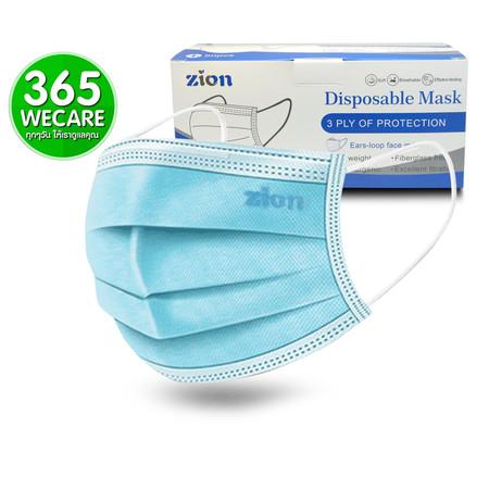 ZION Disposable Mask Blue กล่อง 50 ชิ้น หน้ากากอนามัย ป้องกันฝุ่นละออง 365wemall