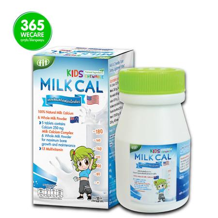 FIT Milk Cal Kids Chew 20เม็ด กล่อง เสริมสร้างและบำรุง ข้อ กระดูก ฟัน