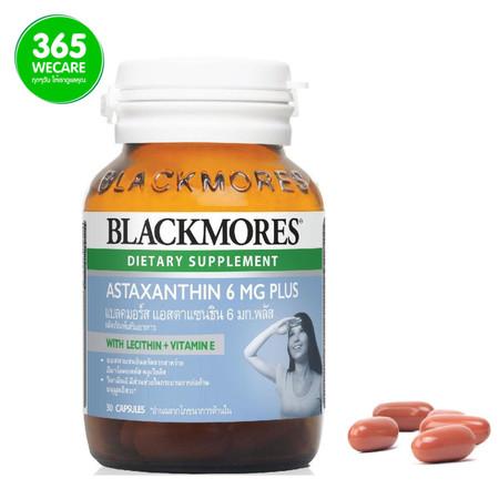 BLACKMORES Astaxanthin 6 mg.plus.แบลคมอร์ แอสตาแซนธินพลัส 30 เม็ด