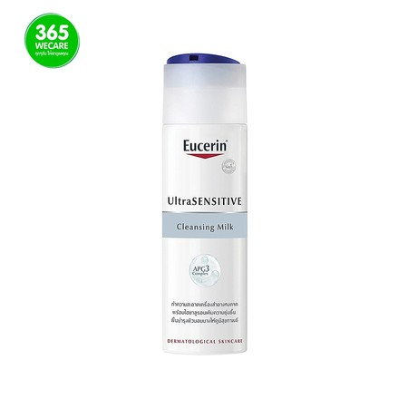 EUCERIN Ultra Sensitive Cleansing Milk 200 ml.