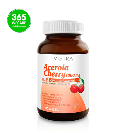 VISTRA Acerola Cherry 1000 mg