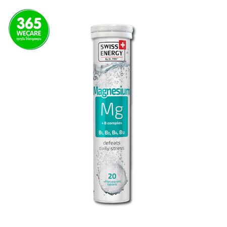Swiss Energy Magnesium 20เม็ดฟู่ วิตามินเม็ดฟู่แมกนีเซียม ลดอาการหดเกร็งกล้ามเนื้อ ทำให้หลับง่ายขึ้น และหลับนานขึ้น ไม่เหนื่อยง่าย ไม่อ่อนเพลียหลังตื่นนอน
