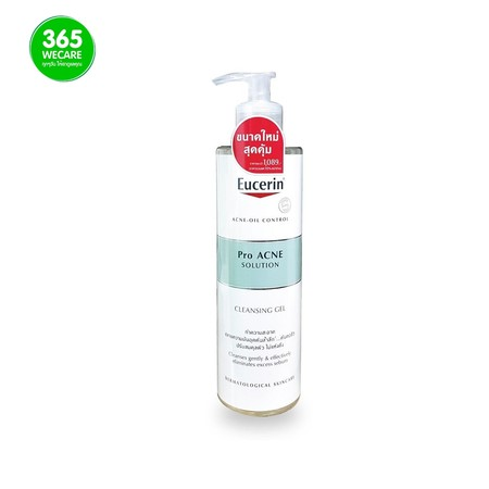 Eucerin Pro Acne Solution Cleansing Gel