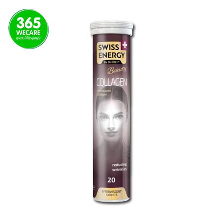 Swiss Energy Collagen 20เม็ดฟู่ คอลลาเจนเม็ดฟู่ ละลายน้ำ ช่วยลดริ้วรอย ทำให้ผิวกระจ่างใสขึ้น
