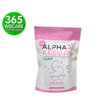 Precious Alpha Arbutin Body Soap 20 g. สบู่ทำความสะอาดผิวกาย ให้ผิวแลดูกระจ่างใสขึ้นอย่างเป็นธรรมชาติ (27499) 365wemall