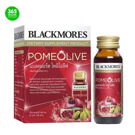 ราคาพิเศษ Blackmores Pomeolive. แบลคมอร์ส โพมิโอลีฟ