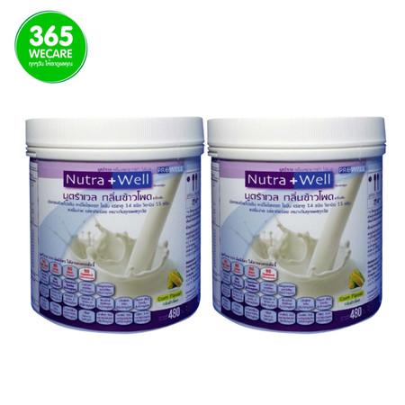 แพ็คคู่ PROWELL Nutra Well กลิ่นข้าวโพด (480g.x2 ) (บำรุงร่างกาย สูตรมาตราฐาน)