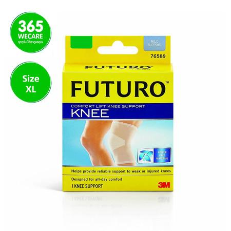 FUTURO Knee (เข่า) สีเนื้อ size XL