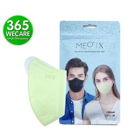 MEO x Mask Size M Cream 3 ชิ้น หน้ากากอนามัย กรองฝุ่นละออง 365wecare
