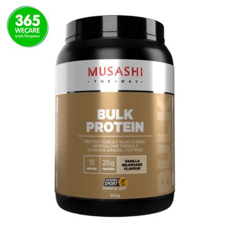 MUSASHI Bulk Mass Gain Vanilla 900 g.