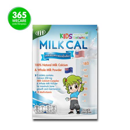 FIT Milk Cal Kids Chew 5เม็ด ซอง เสริมสร้างและบำรุง ข้อ กระดูก ฟัน