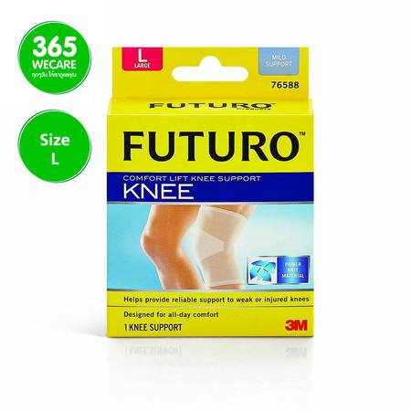 FUTURO Knee (เข่า) สีเนื้อ size L
