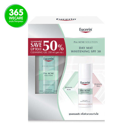SET สุดคุ้ม EUCERIN Pro Acne Day Mat Whitening 50 ml.Save Gel 200 ml.50%