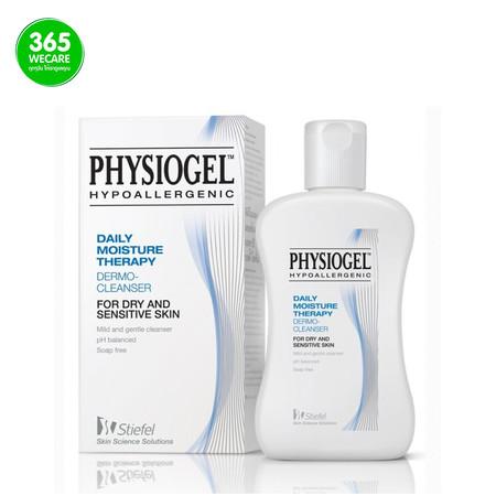 ฟิสิโอ Physiogel daily moistur cleanser