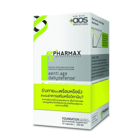 XPN Pharmax aenti melan/dailydefense 70s.
